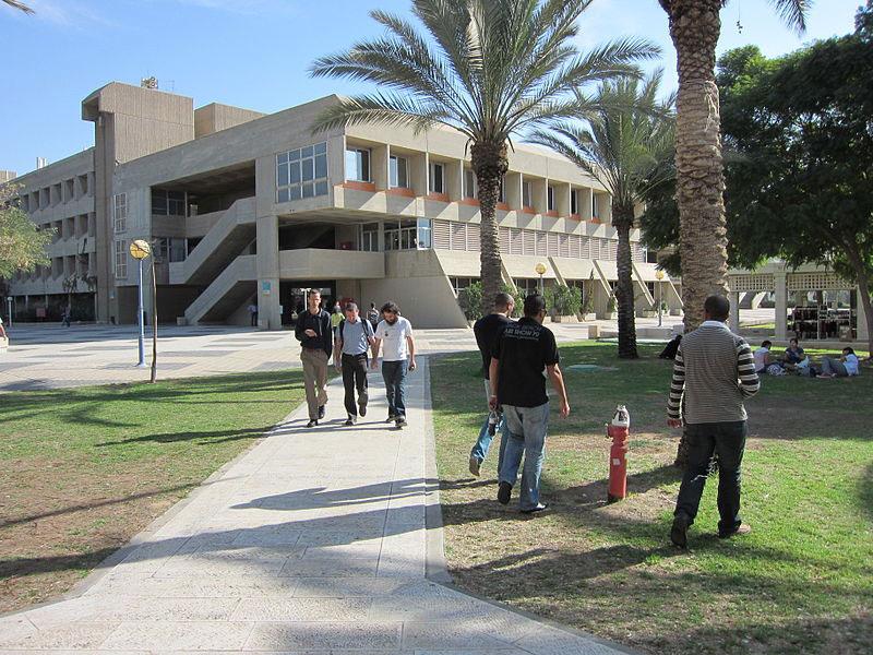 The Ben Gurion University.