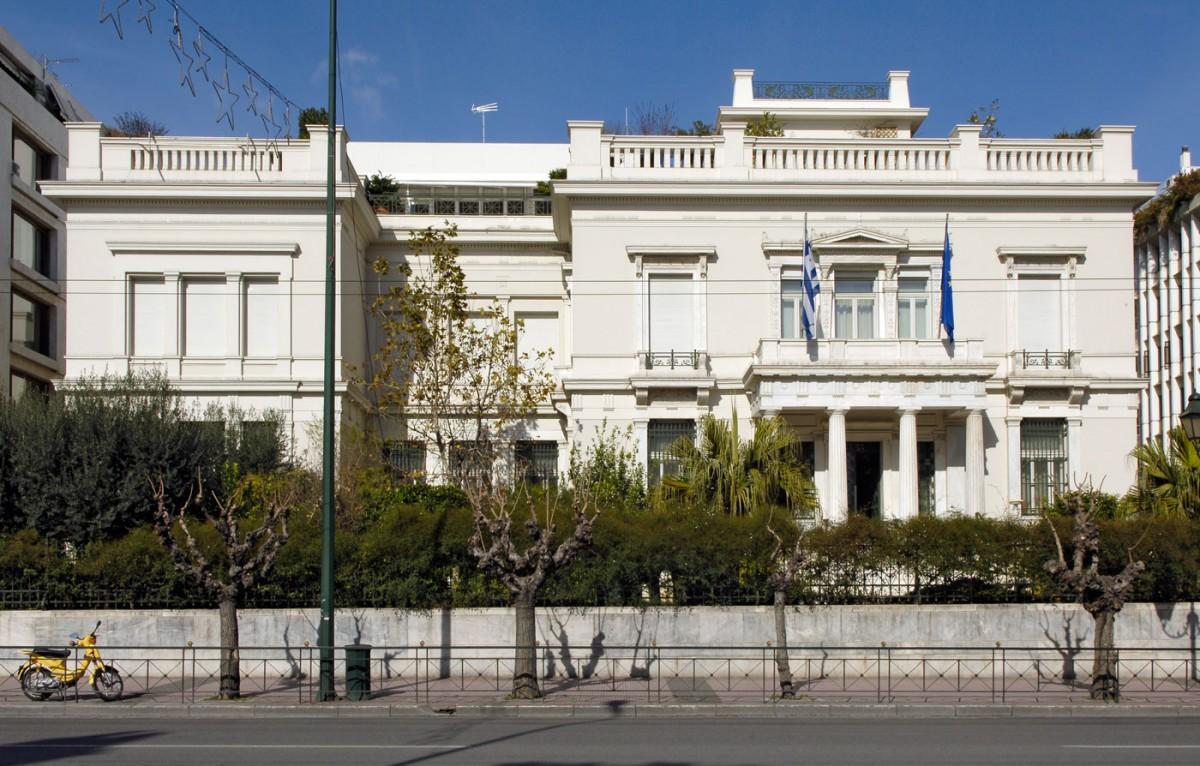 The Benaki Museum (main building) in Athens.