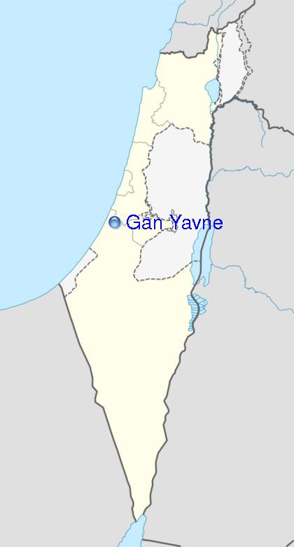 The Gan Yavne archaeological site is on the coastline.