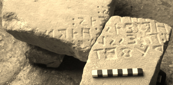 The British Epigraphy Society promotes the study of inscriptions, texts and historical documents in Greek, Latin and other languages