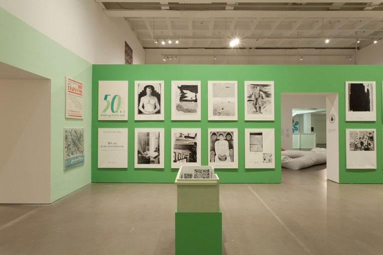 "Fig. 1. View of ""The Museum Show"" exhibition, Arnolfini © Arnolfini 2011."