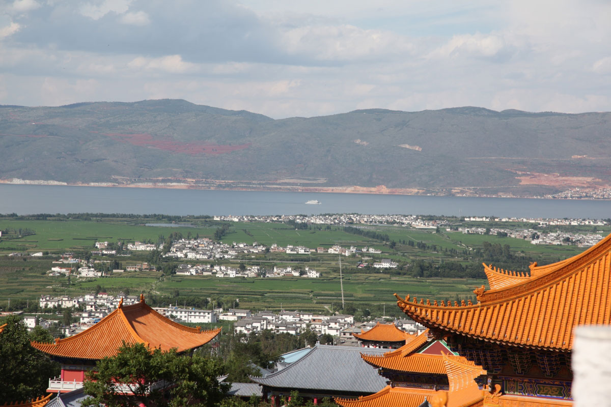 Lake Erhai as seen from Dali, China, where the mining and metallurgy took place.