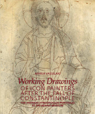 The book's cover.
