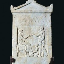 The ancient Chalkis stele was sold in London