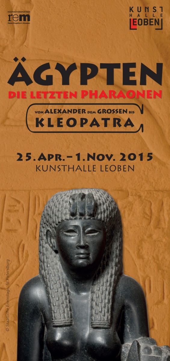 Flyer of the exhibition.