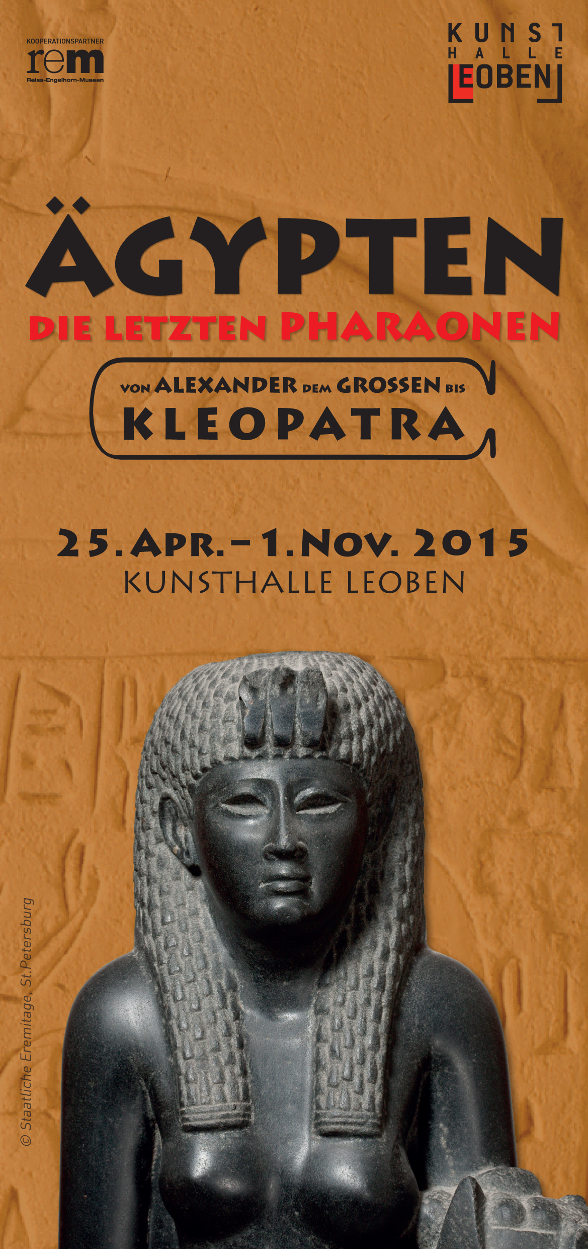 historical personalities and issues cleopatra The new face of cleopatra (photoshop reconstruction)  and scores of viewers are dismayed and angry that her beautiful personality and wit did not translate themselves into good looks by our.