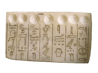 An alabaster tablet for the seven sacred oils was discovered in the burial chamber of Ankh-haf at Giza. Photo Credit: