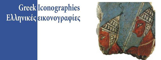 The 'Greek Iconographies' series is organized by the NIA and the Belgische School te Athene/Ecole Belge d'Athènes.