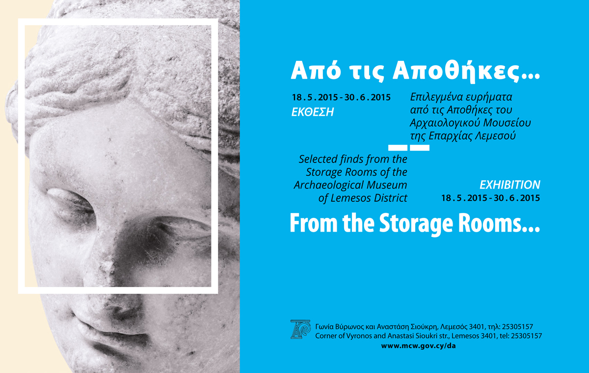 """The exhibition attempts an """"opening"""" of the storage rooms to the public."""