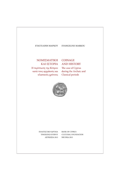 Cover of the study.