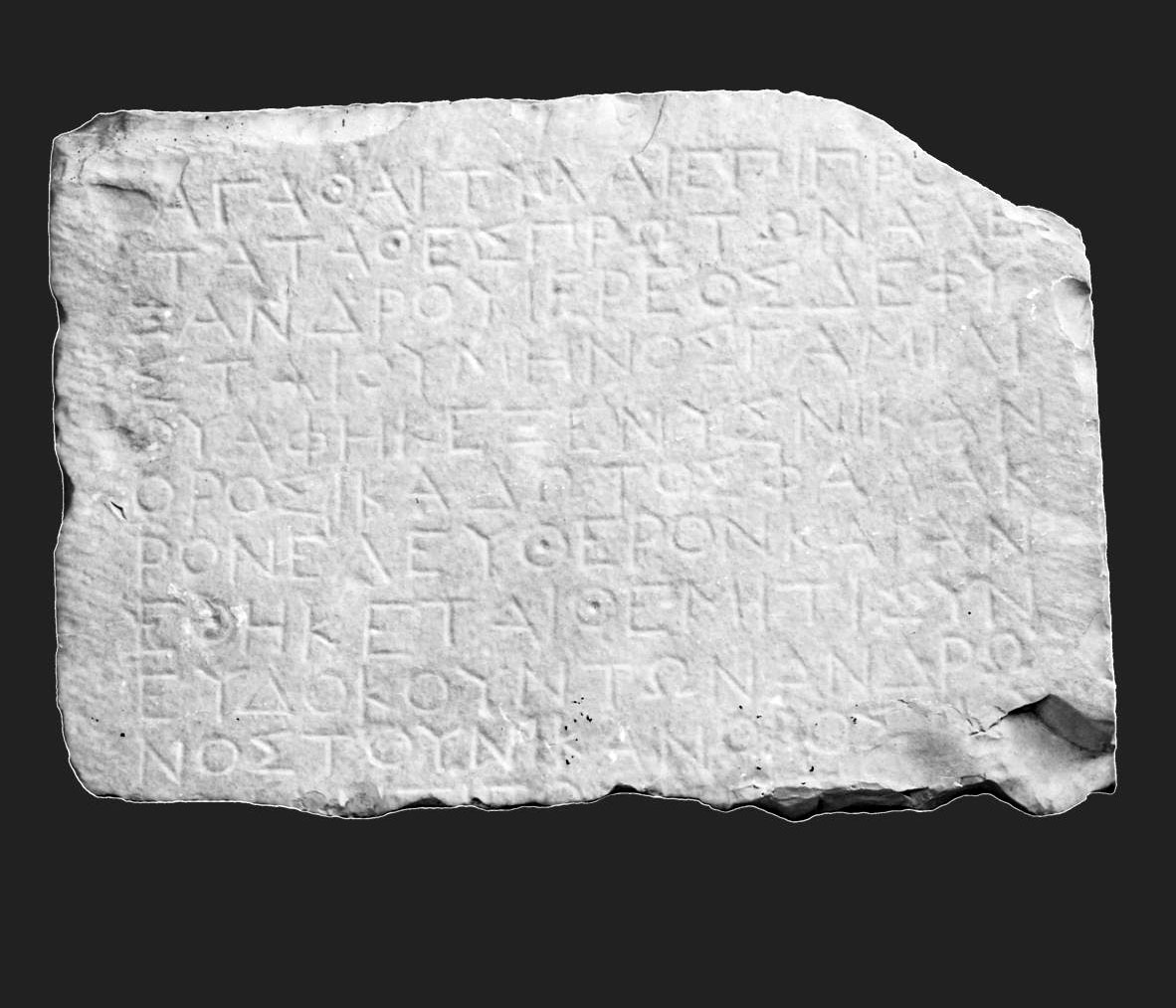 Stone stele with the recorded manumission of slave Falakros. It was found in 1960 in the area of Goumani (ancient Gitana). Archaeological Museum of Igoumenitsa.