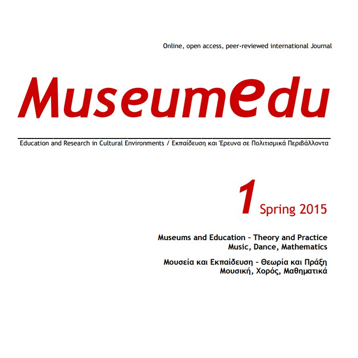 Cover of the first issue of the Museumedu (detail).