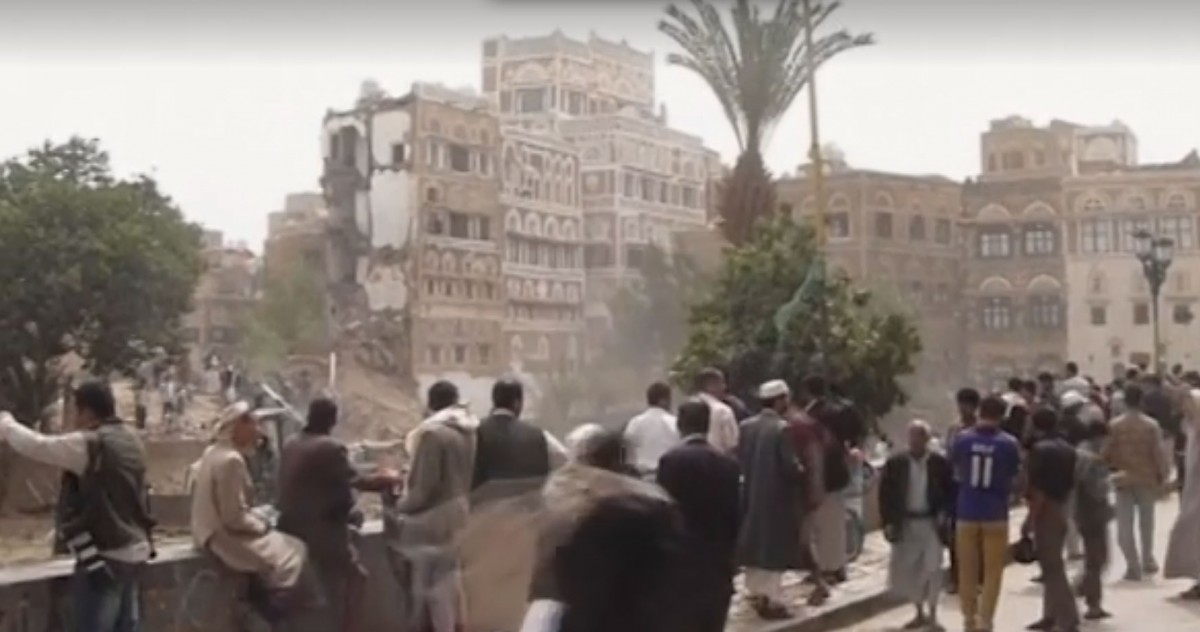 The Old City of Sana'a was damaged on Friday by a blast that witnesses said was caused by airstrikes in Yemen's capital. [Snapshot of Reuters video]
