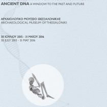 Ancient DNA: A window to the past and future