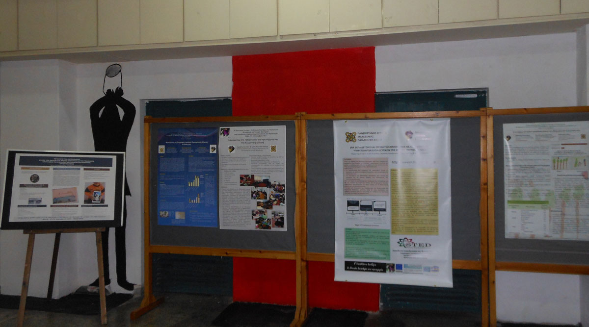 Fig. 11. Disseminating activity of project results in the form of a poster, at the 8th Panhellenic Conference: Natural Sciences in the nursery school, details at: http://scienceeduteapi.weebly.com (archive of V. Deligiannidis).