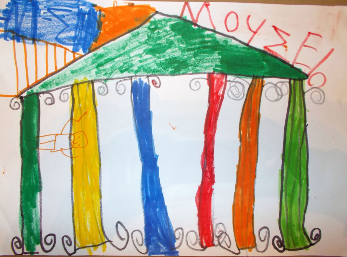Fig. 8. A nursery school pupil interprets with a painting the concept of a museum. This became the cover of a printed Guide for educational visits, in the framework of the programme mentioned above, accessible also electronically as a flip book at http://tinyurl.com/o2shhom (archive of V. Deligiannidis).