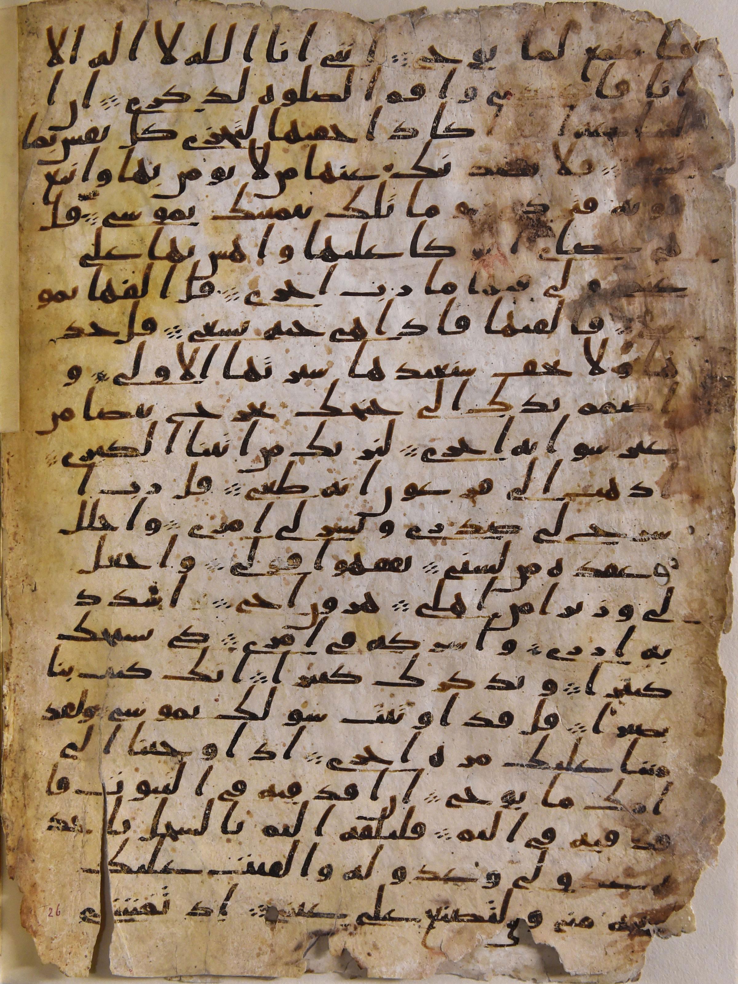 Quran found oldest Sanaa manuscript