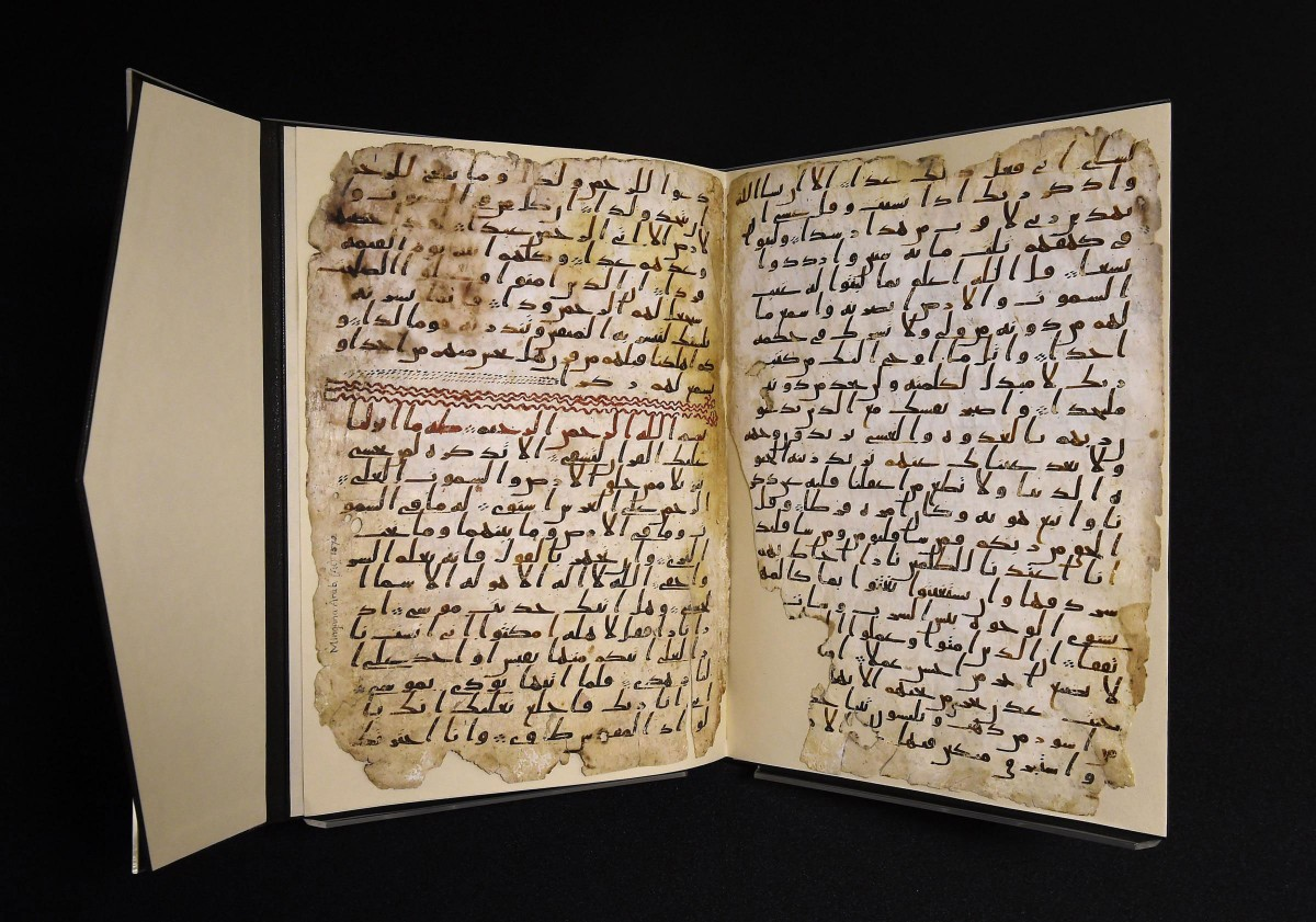 The manuscript is really well preserved and the script extremely clear. Photo Credit: Joe Giddens/PA/Asian Image.