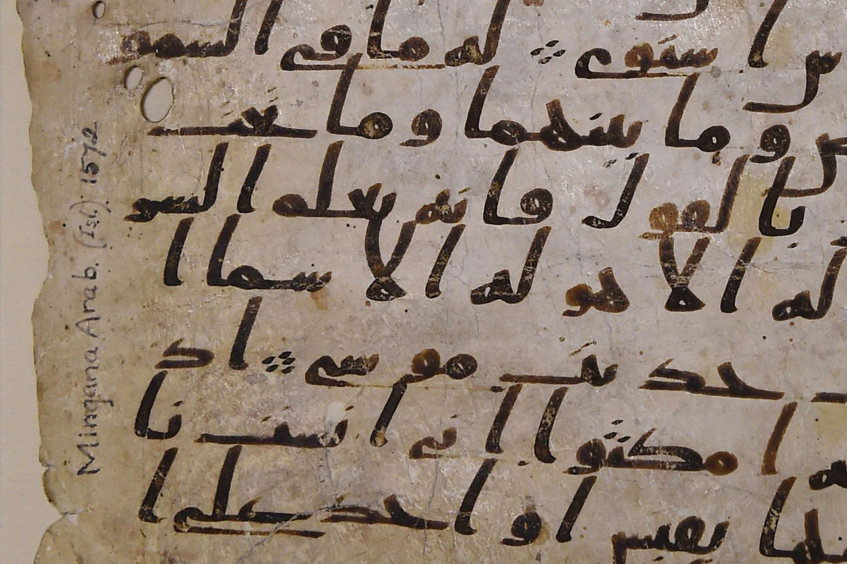 The text is written in ink, in an early form of Arabic script known as Hijazi, which is amazingly clear. Photo Credit: Joe Giddens/PA/Asian Image.