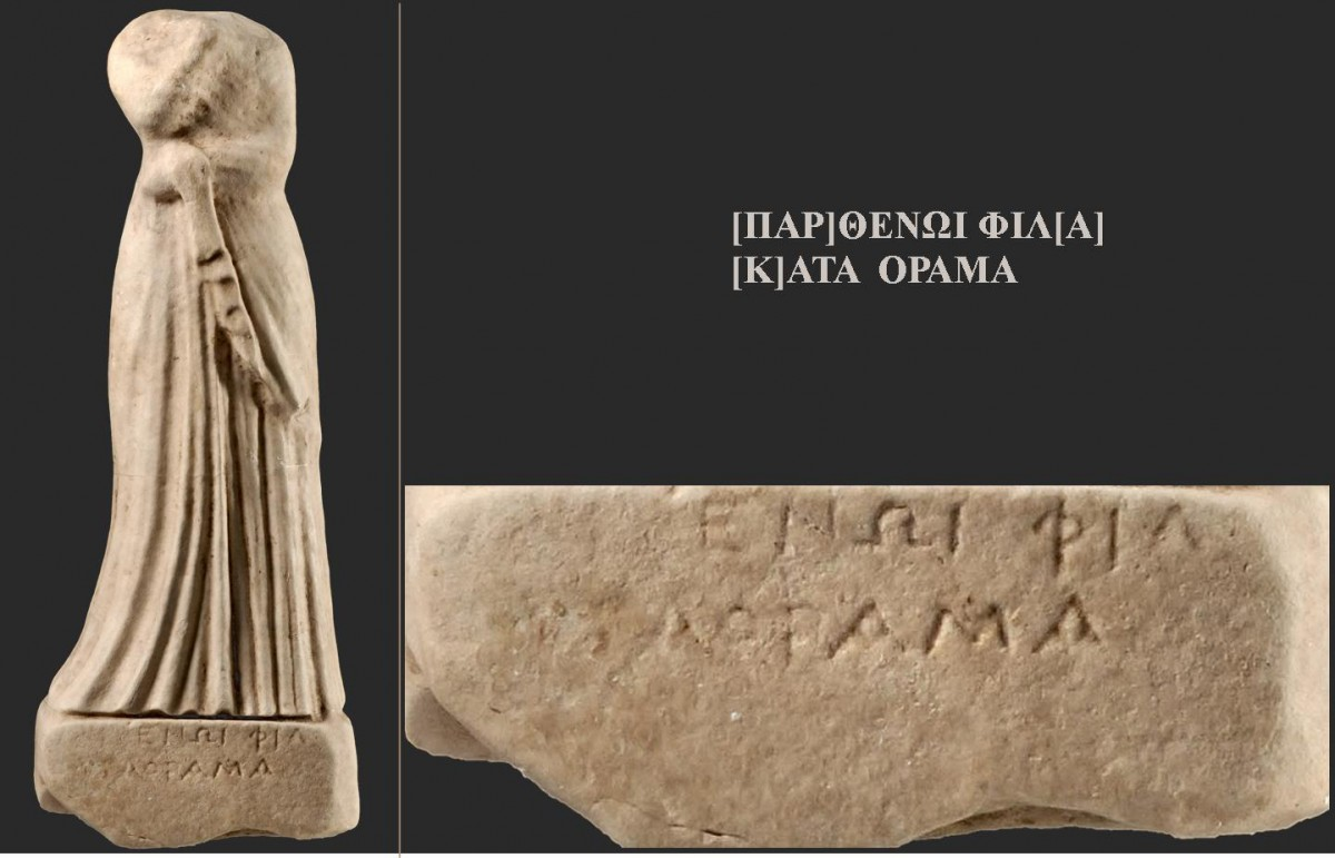 The body of the female statuette with the inscribed base dedicated to the deity by the girl Phila. Credit: Archaeological Museum of Igoumenitsa.