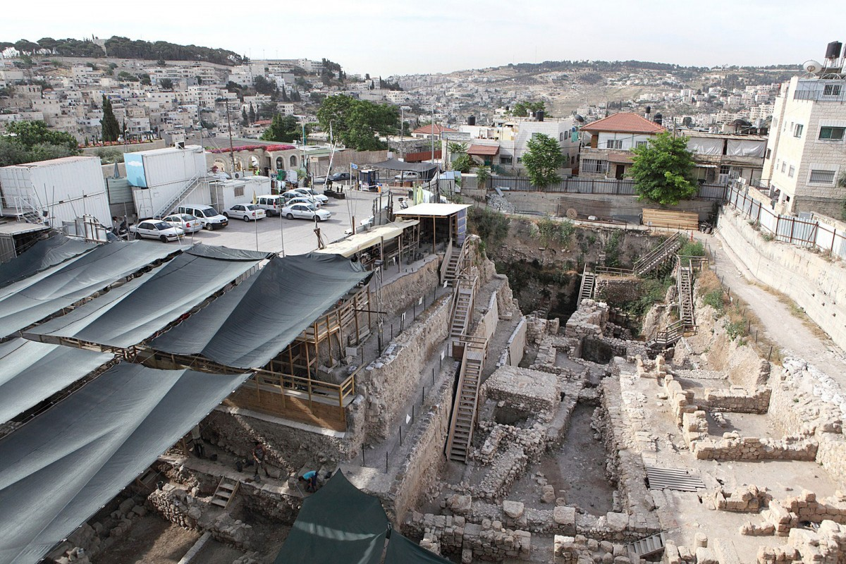 Part of the City of David site at Silwan.