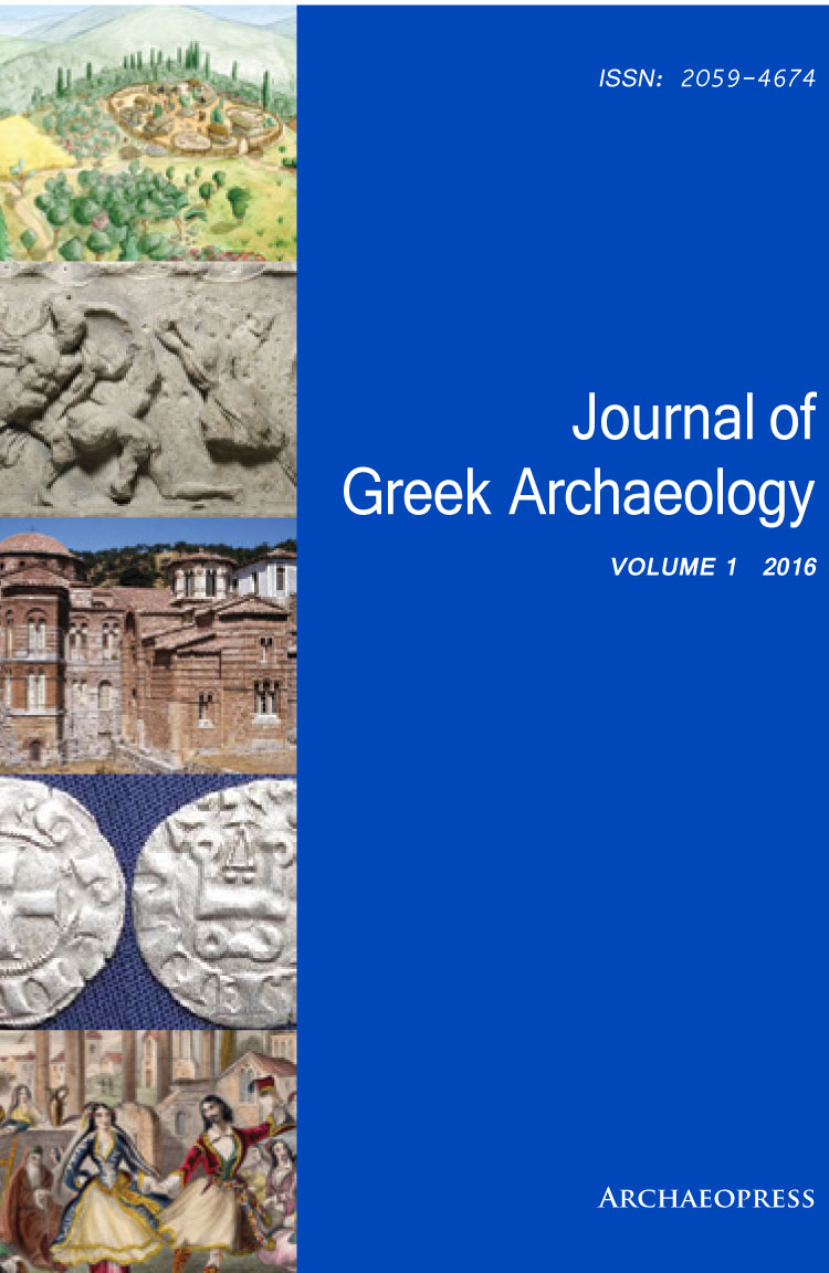 The first issue of the Journal of Greek Archaeology will be in October 2016