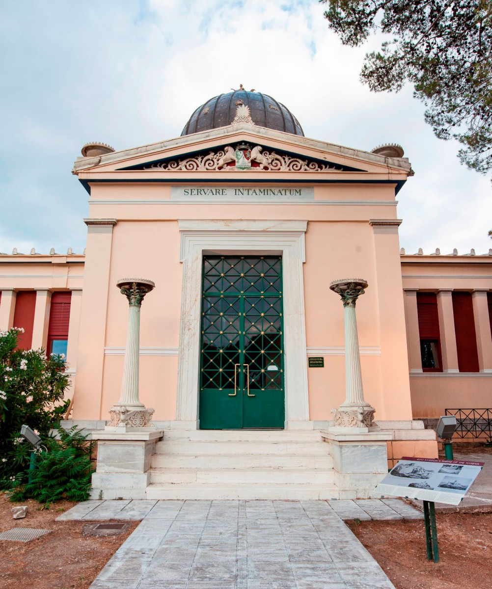 The central building housing the National Observatory of Athens.