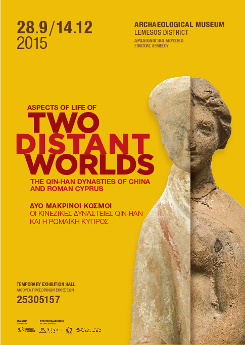The exhibition attempts to bring together, under the same roof,  two distant worlds.