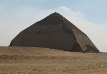 """Scan Pyramids"" project to begin at the end of October"