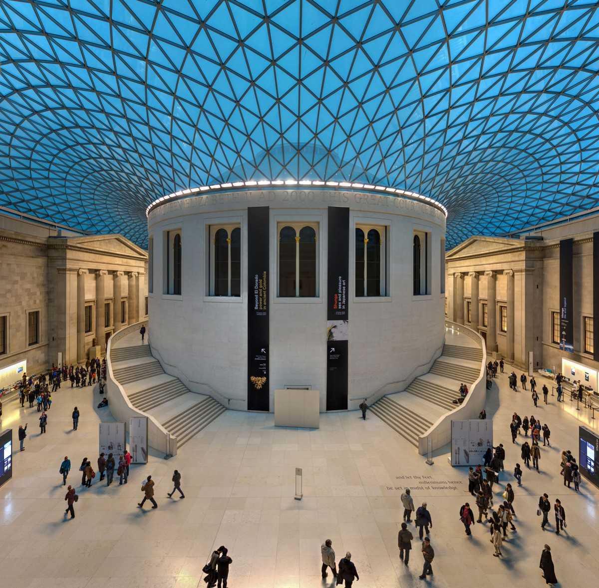 The centre of the British Museum was redeveloped in 2001 to become the Great Court, surrounding the original Reading Room.