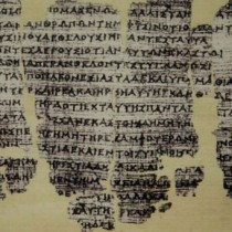 "The Derveni Papyrus part of the ""Memory of the World"""