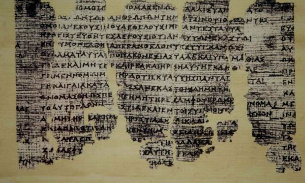 Fragments of the Derveni Papyrus.