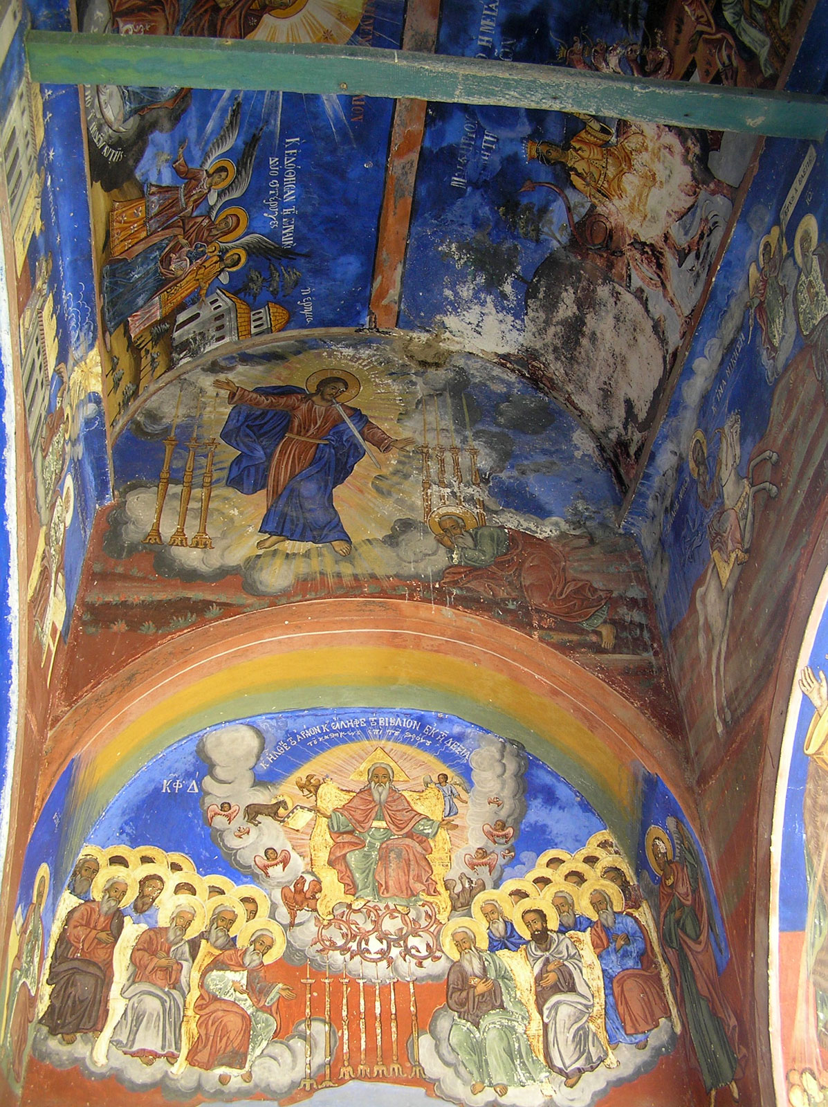 Light And Lighting Devices In Wall Paintings Of Byzantine