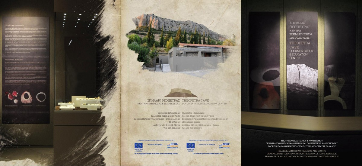 Fig. 8. Exhibition brochure for the visitor (side A). Seen in the centre is part of the building's present facade combined with the cave's rock, the introductory information board in the entrance (right) and part of the showcase with the jewellery information board (left).