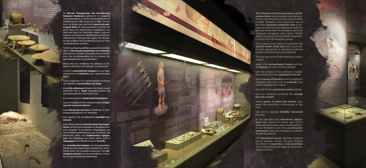 Fig. 9. Exhibition brochure for the visitor (side B). The big showcase with the evolution of the chronological periods in the centre and parts of the Neolithic section (above left), a Palaeolithic hearth and a copy of the human footprints (below left)and part of the fauna section and its information board (right).