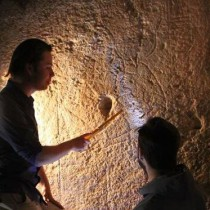 Hatshepsut's Temple at Gebelein is getting rediscovered