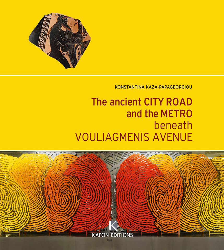 Cover of the english edition.