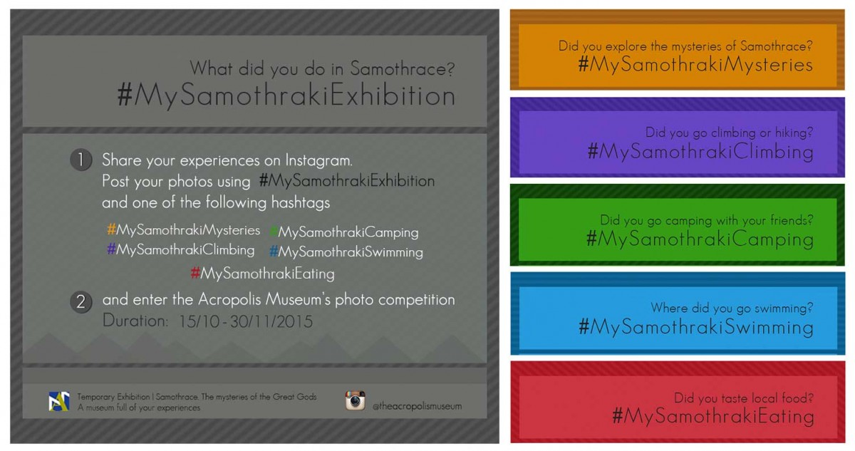 The Acropolis Museum is running a photo competition on Instagram on the occasion of the exhibition