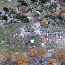 Unknown ancient Greek city found on Pindos mountain range