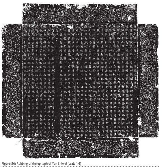 A rubbing of one of the epitaphs, describing part of Yan Shiwei's life. PHoto Credit: Chinese Cultural Relics.