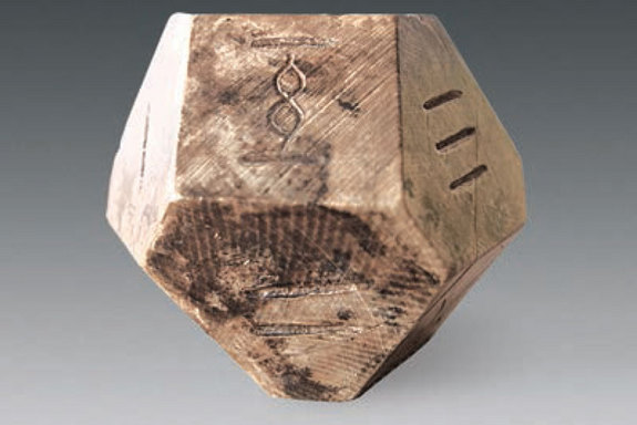 The game stopped being played around 1,500 years ago and the rules are uncertain. Image Credit: courtesy Chinese Cultural Relics/Live Science.