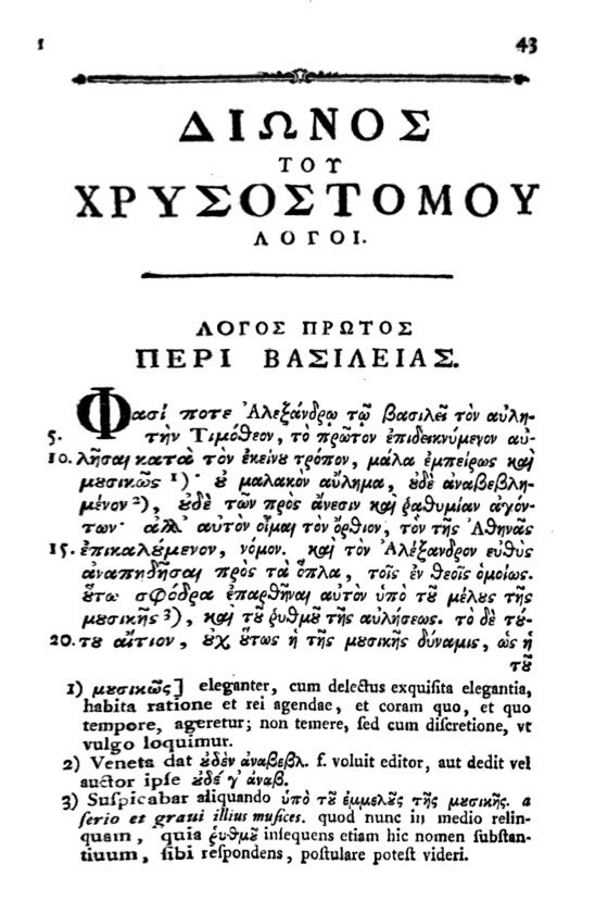 Fig. 7. Orations of Dio Chrysostom edited by Johann Jakob Reiske, 1784. Oration 1, ΠΕΡΙ ΒΑΣΙΛΕΙΑΣ (On Kingship). Themistius has clearly been influenced by Dio Chrysostom, especially at the earliest stage of his career.