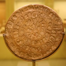 Phaistos Disk: Goddess of Love key figure for deciphering it