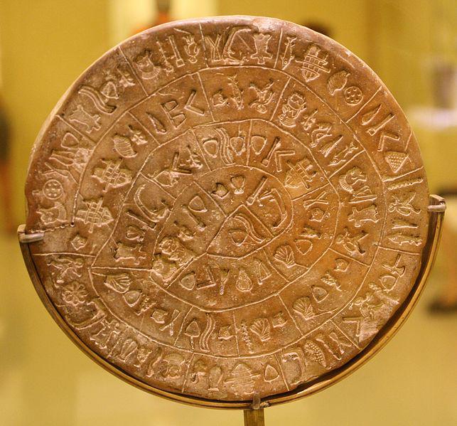 Phaistos Disk, side B. Heraklion Archaeological Museum.