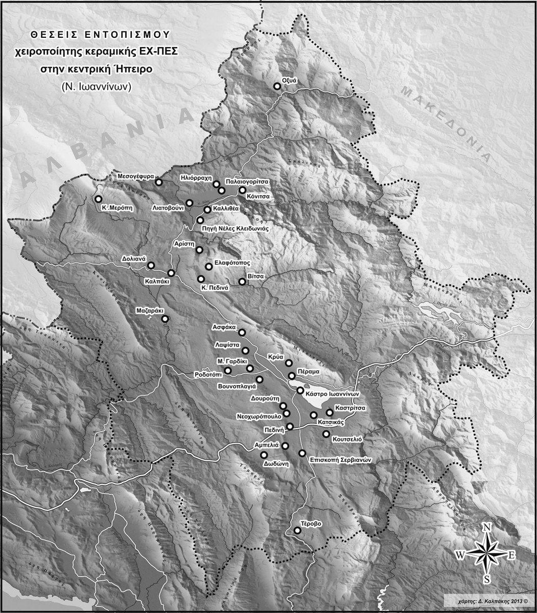 Fig. 1. Map of central Epirus with the Bronze Age and the Early Iron Age sites (source: author's archive).