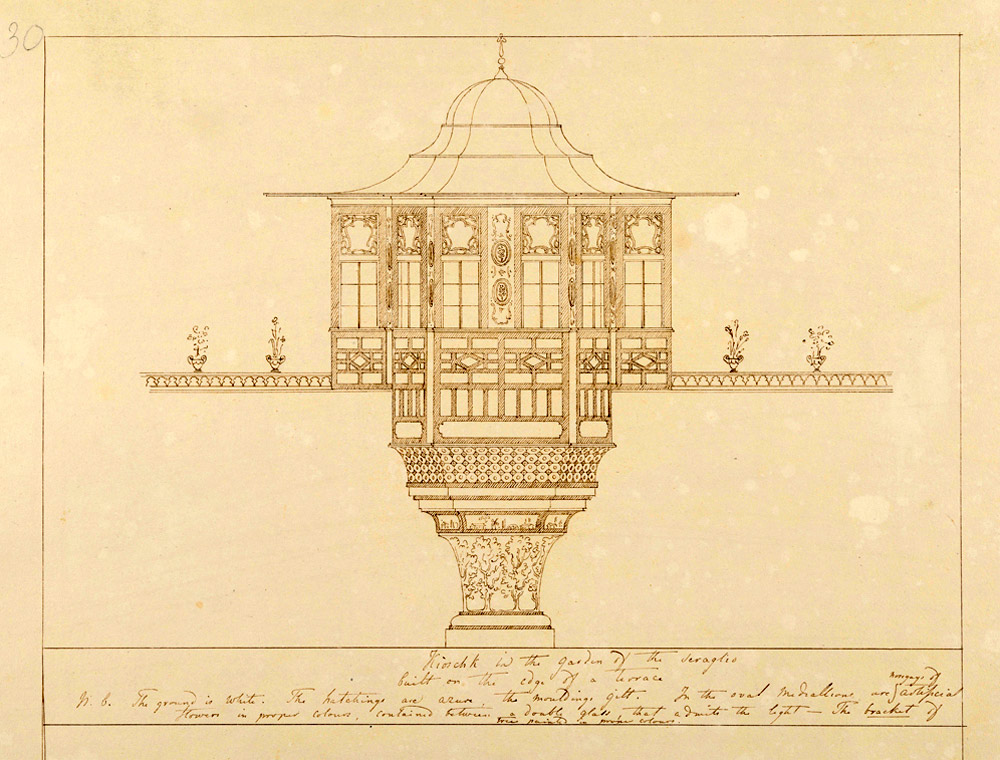 Thomas Hope, View of a Kiosk in the Garden of the Topkapı   Ink drawing on paper Inv. no. 27093 v. I Benaki Museum.