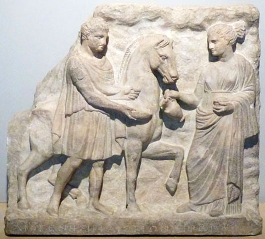 Fig. 21. Relief with dedication to Hephaestion as hero, Thessaloniki, The National Archaeological Museum (photo courtesy of My favourit planet.com).