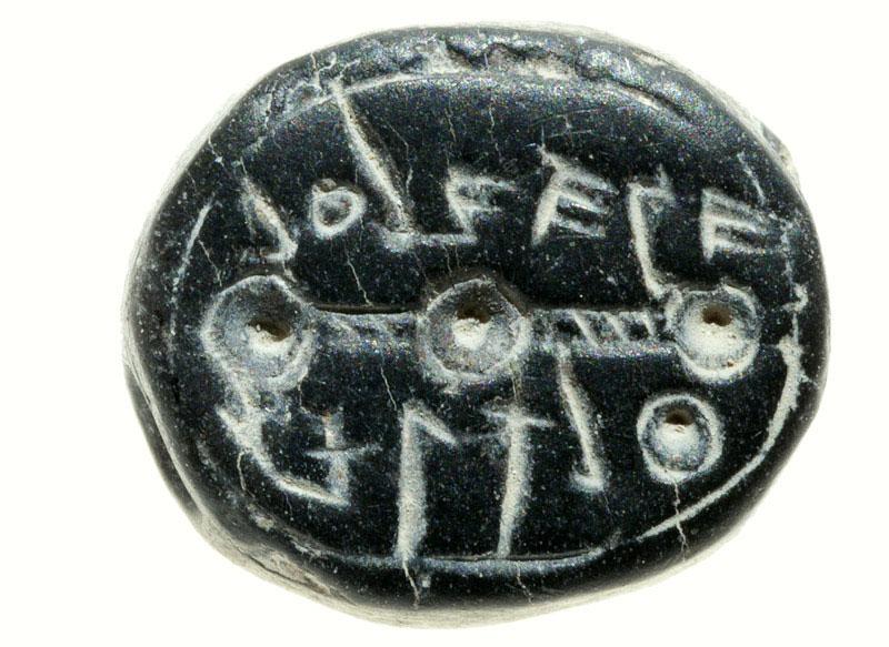Seal bearing the inscription