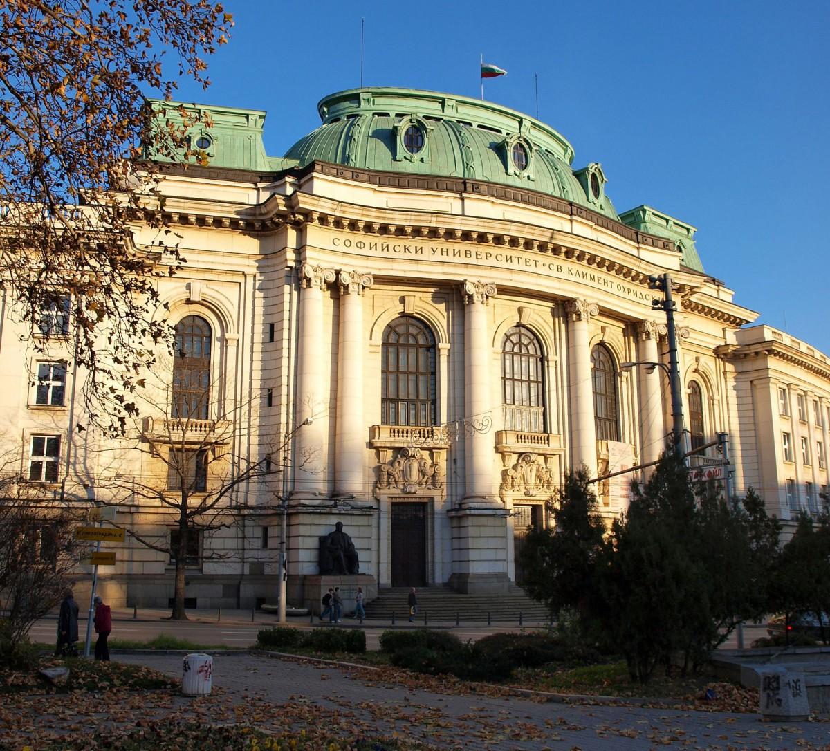 University of Sofia, Bulgaria.
