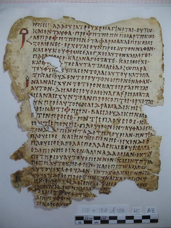 Fig. 1. A parchment manuscript from the church on the Island of Sur, in the now flooded from the Merowe Dam, Fourth Cataract region. The text has been identified as the Second Homily of John Chrysostom on Penitience (PG 49.279).